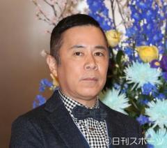 岡村隆史「心ない発言」「大変な発言」ラジオで謝罪
