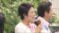 河井案里氏 党本部から「選挙資金」1億5000万円 国会で認める