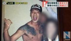 植松聖被告の死刑確定へ 控訴取り下げ 相模原 障害者殺傷事件