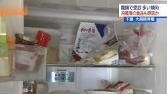 """千葉 腹痛の訴え増える """"停電後の冷蔵庫の食品食べないで"""""""