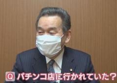 コロナ感染の金沢市議がパチンコ 退院後、自宅待機中に