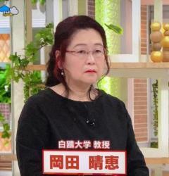 『モーニングショー』岡田晴恵氏、療養ホテルに「医者いない」発言が物議 「またデマ?」疑問の声