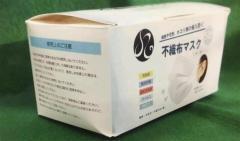 マスク高額転売で業者を逮捕 岡山県警、全国初