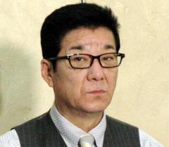 松井代表「麻生御大のような裕福層の年金見直し」改革必要
