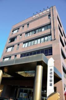 14歳少女を誘拐した疑い 東京・八王子の会社員を逮捕