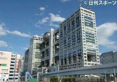 フジ「テラスハウス」打ち切り発表、木村花さん出演