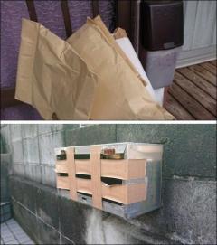 郵便局員、気に入らない配達先を晒す暴挙! 内部資料も公開