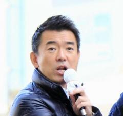 橋下氏、新型コロナウイルス日本人感染に「国会は何をやっている!」停留措置を主張