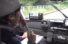 桝太一アナ タクシーで村上市に…料金メーター「17万超え」