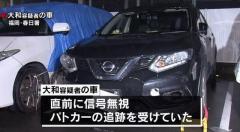 パトカーの追跡を受けていた車が駅の駐輪場に突っ込む 無免許で飲酒運転 福岡