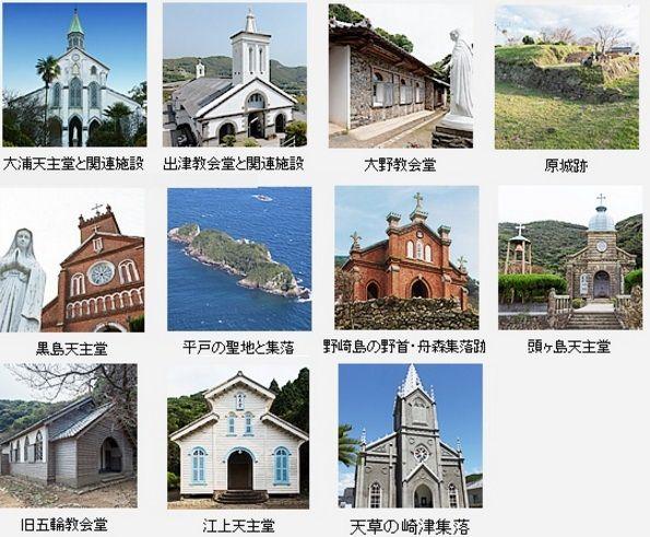 潜伏キリシタンと言う割に堂々と教会が建ってるのはなんで?