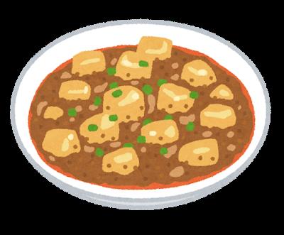 麻婆豆腐を作ろうと思うんだけど木綿豆腐と絹ごし豆腐、どっちを使った方が良いのかな?