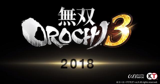 【超朗報】無双OROCHI3発売決定!!!!!!!!!!!!
