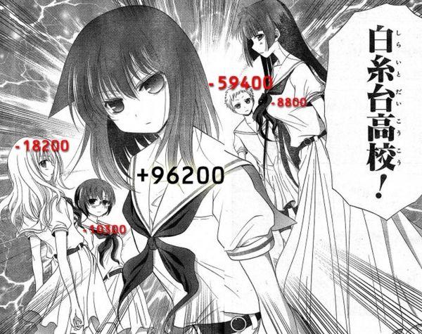 咲-Saki- 決勝は多分白糸台高校が活躍する