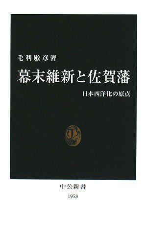 【佐賀】維新150年博覧会開幕 幕末雄藩の歴史と今を発信