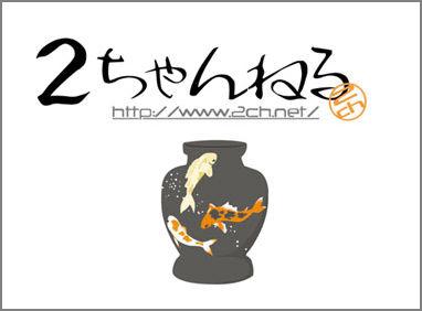 15年前の台風2chねらー「念のため、コロッケを16個買ってきました。」