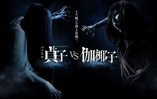 リングの貞子と呪怨の伽揶子、どちらが人類を先に滅ぼせるか