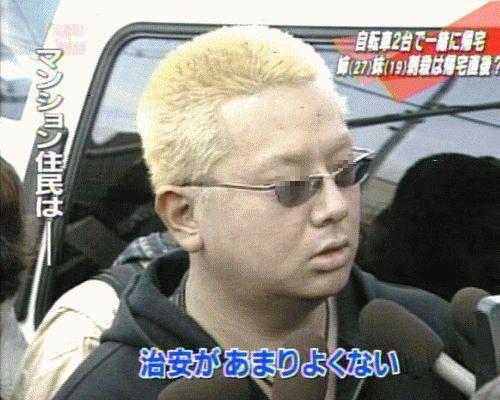 日本一治安の悪い街に住んでみたい
