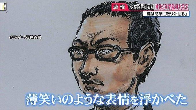女子中学生を2年監禁した寺内樺風被告に懲役12年