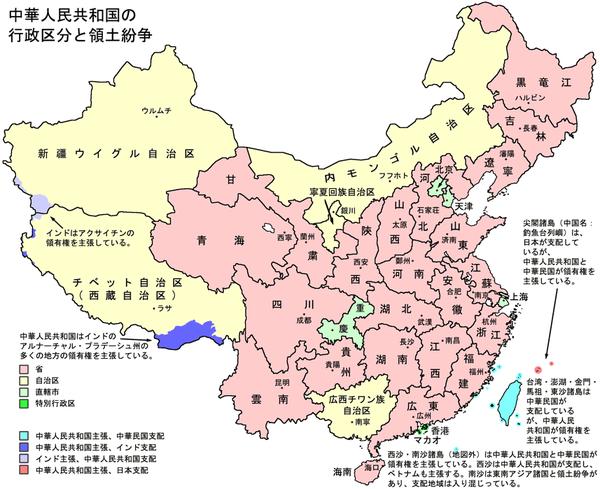 中国のどこの省が強兵なのか