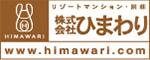 bnr_himawari