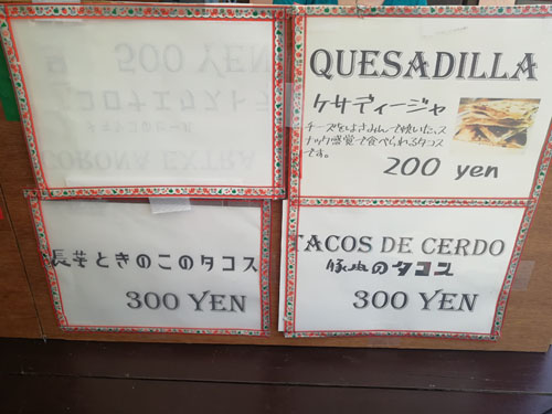 190702-1