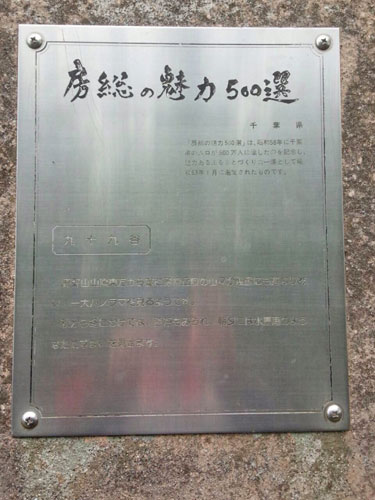 b161014-3