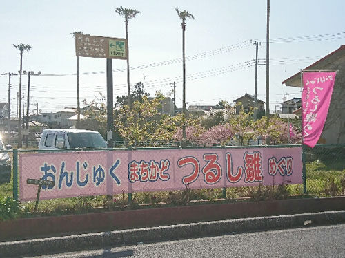 b200221-5