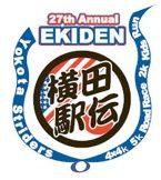 201120Ekiden20Logo_1.jpg