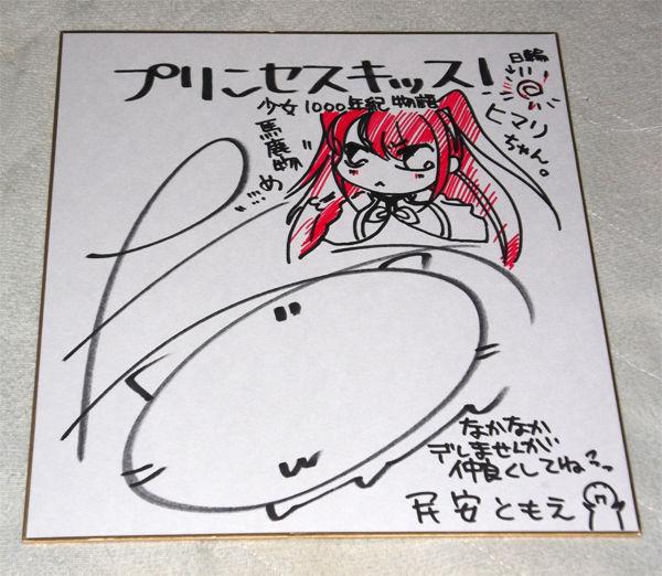 http://livedoor.blogimg.jp/himawariyasan/imgs/0/2/02790895.jpg
