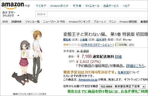 http://livedoor.blogimg.jp/himawariyasan/imgs/0/3/03c37e3a.jpg