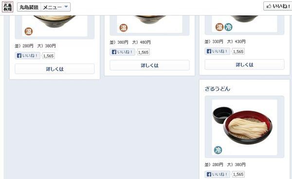 http://livedoor.blogimg.jp/himawariyasan/imgs/0/7/07baaae2.jpg