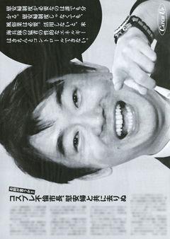 http://livedoor.blogimg.jp/himawariyasan/imgs/0/b/0bf97489.jpg