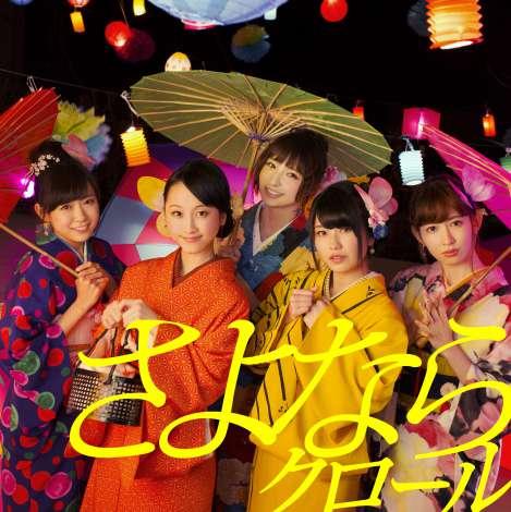 http://livedoor.blogimg.jp/himawariyasan/imgs/1/b/1b3fd54e.jpg