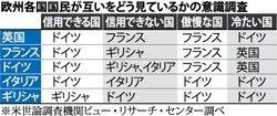 http://livedoor.blogimg.jp/himawariyasan/imgs/2/0/206afaee.jpg