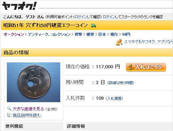 http://livedoor.blogimg.jp/himawariyasan/imgs/2/1/215153d8.jpg
