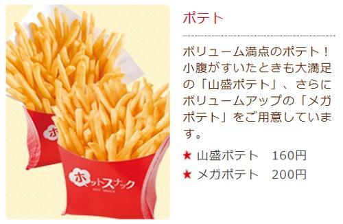 http://livedoor.blogimg.jp/himawariyasan/imgs/2/c/2c68d466.jpg