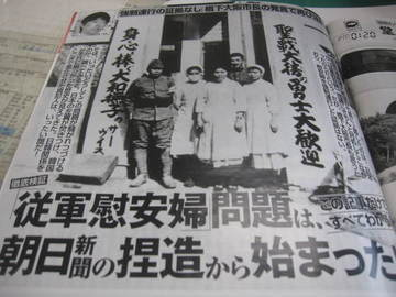 http://livedoor.blogimg.jp/himawariyasan/imgs/3/1/31ef792a.jpg