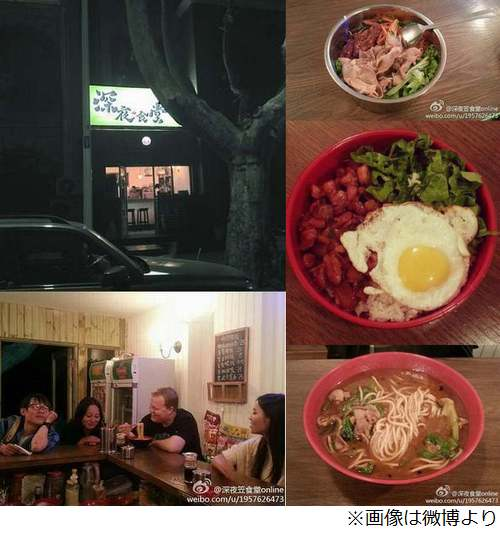 http://livedoor.blogimg.jp/himawariyasan/imgs/3/6/36c328ca.jpg