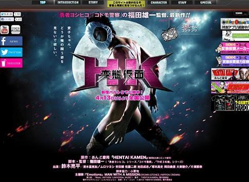 http://livedoor.blogimg.jp/himawariyasan/imgs/3/c/3c0f71fa.jpg