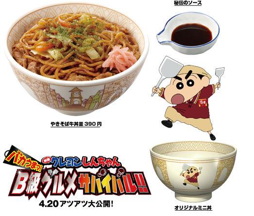 http://livedoor.blogimg.jp/himawariyasan/imgs/3/e/3ed933c9.jpg