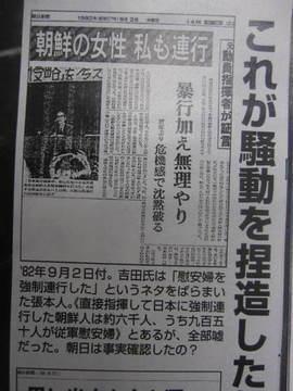 http://livedoor.blogimg.jp/himawariyasan/imgs/4/5/4545540f.jpg