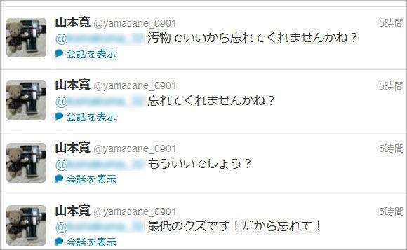 http://livedoor.blogimg.jp/himawariyasan/imgs/4/a/4a27de32.jpg