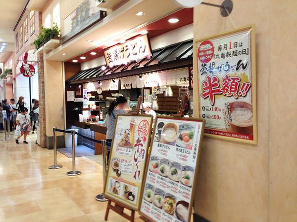 http://livedoor.blogimg.jp/himawariyasan/imgs/4/a/4ac17d64.jpg