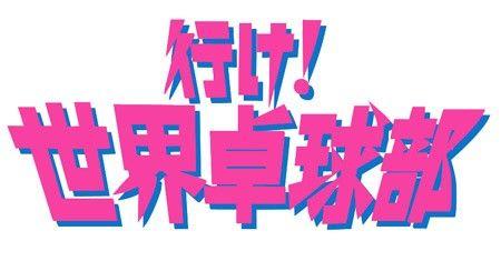 http://livedoor.blogimg.jp/himawariyasan/imgs/4/e/4e443c13.jpg