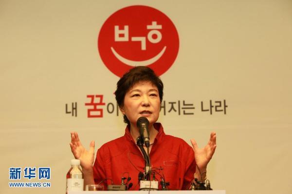 http://livedoor.blogimg.jp/himawariyasan/imgs/5/2/524b0cac.jpg