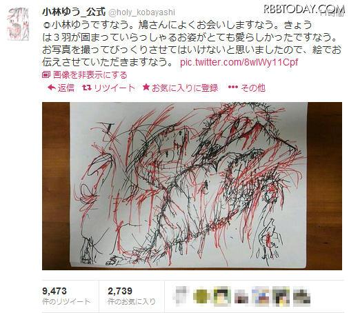 http://livedoor.blogimg.jp/himawariyasan/imgs/5/4/54f5508b.jpg