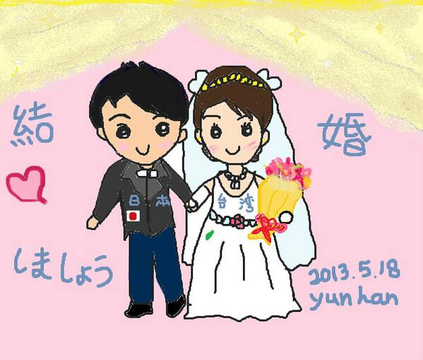http://livedoor.blogimg.jp/himawariyasan/imgs/6/3/63f6f94a.jpg