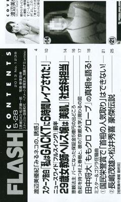 http://livedoor.blogimg.jp/himawariyasan/imgs/7/5/75b48078.jpg