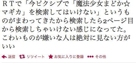 http://livedoor.blogimg.jp/himawariyasan/imgs/7/6/766541b7.jpg